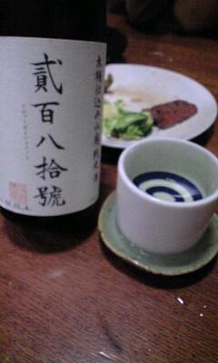【呑】仙台駅「利久東口分店」(2)