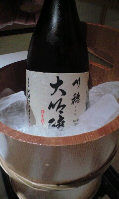 【呑】仙台駅「花はん」(1)