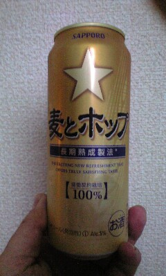 【酒】サッポロ「麦とホップ」