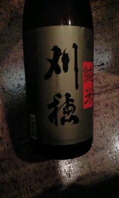 【呑】銀座「らん月ー酒の穴」(2)