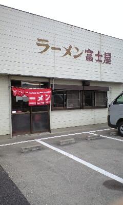 【麺】姉ヶ崎「富士屋ラーメン」