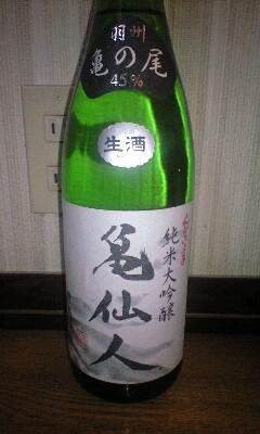 【酒】山形市「ワラヤ」