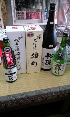 【酒】ワラヤさん