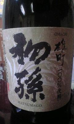 【酒】日本酒な土曜日(2)