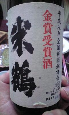 【酒】日本酒な土曜日(1)