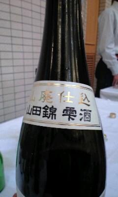 【酒】福島県産酒を楽しむ夕べ(8)