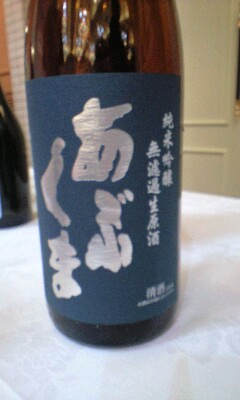 【酒】福島県産酒を楽しむ夕べ「あぶくま」