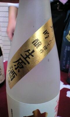 【酒】福島県産酒を楽しむ夕べ(7)
