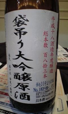 【酒】福島県産酒を楽しむ夕べ「笹の川酒造」