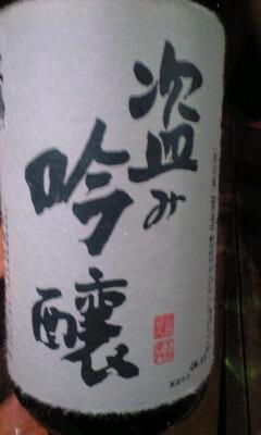 【呑】福島市「SDM」酒(3)