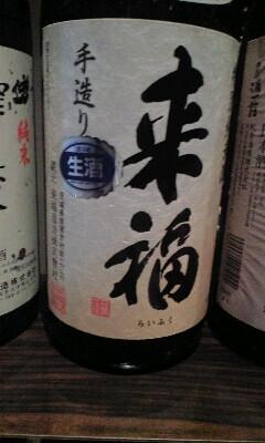 【酒】新橋「庫裏」(2)