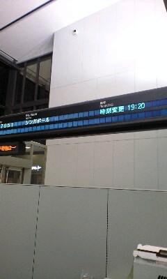 【旅】S'pore出張(1)