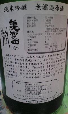 【呑】武蔵小山「来会楽」(2)
