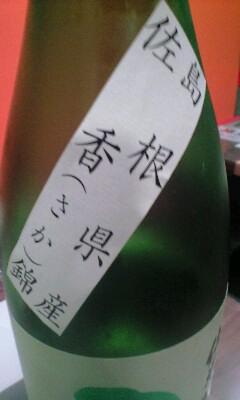 【呑】武蔵小山「来会楽」(5)