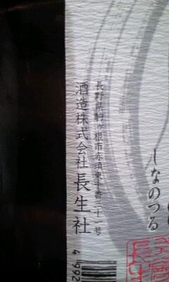 【呑】(2)四谷三丁目「日がさ雨がさ」