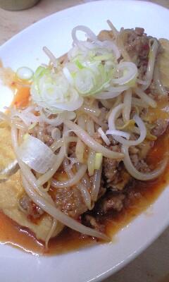 【呑】川口「麺処 梵」(2)