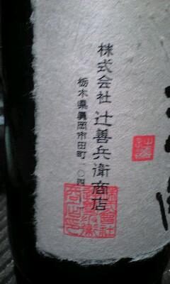 【呑】四谷三丁目駅「日がさ雨かさ」(4)