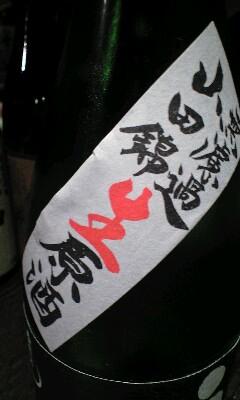 【呑】四谷三丁目駅「日がさ雨がさ」(1)
