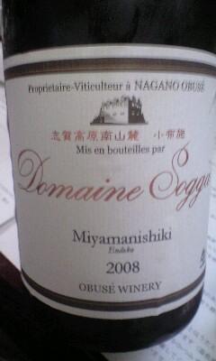 【酒】小布施蔵(6)「ドメイヌソガ ミヤマニシキ」
