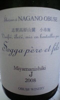 【酒】小布施蔵(5)「J」