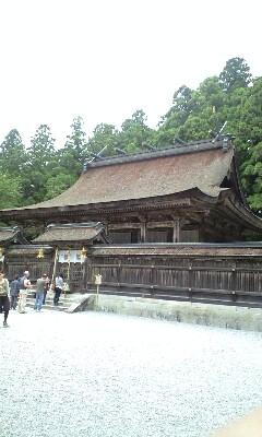 【旅】和歌山の旅1日目(1)「熊野本宮大社(1)」