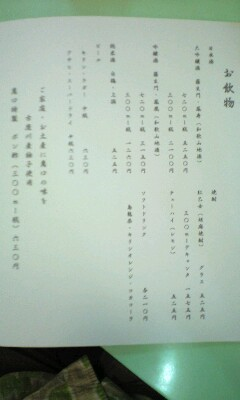 【旅】和歌山の旅2日目(6)「料理萬口(2)」