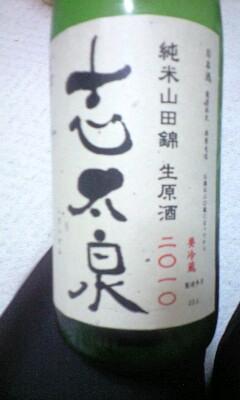 【酒】1+1(かわい酒店さん)